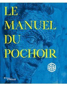 Le manuel du pochoir - Christian Guémy