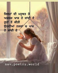 👑Nav..✌❤ Morning Pictures, Morning Pics, Punjabi Love Quotes, Punjabi Status, Punjabi Poetry, Breakup, Good Morning, Sad, Sayings