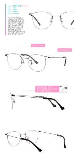 CE4142-2 OBERKAMPF #eyewear #frame #fashion #copenax #코페낙스