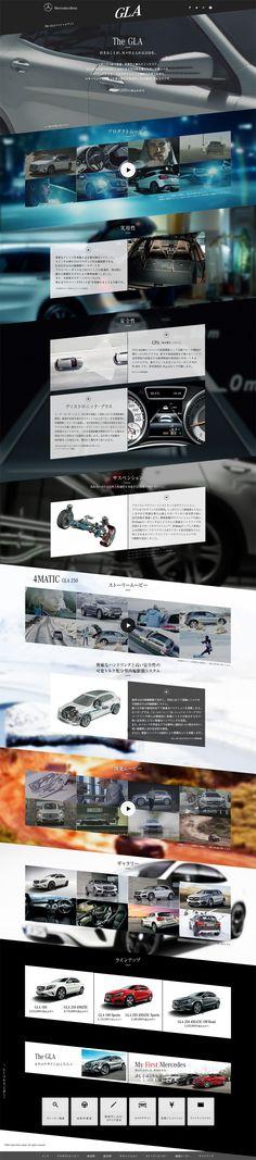 The GLA【車・バイク関連】のLPデザイン。WEBデザイナーさん必見!ランディングページのデザイン参考に(かっこいい系)