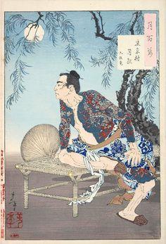 Tsukioka Yoshitoshi One Hundred Aspects of the Moon: The Village of the Shi Clan on a Moonlit Night- Nine Dragon Tattoo, woodblock print, SOLD. Japanese Art, Japanese Artists, Japanese Monk, Samurai Art, Japanese Woodblock Printing, Art, Ukiyoe, Eastern Art, Prints