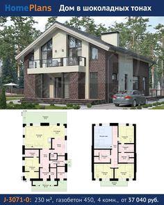 Проект J-3071-0 обновлен! Дом со вторым светом и удобствами для двух поколений, подходящий для узких участков. Привлекательный коттедж с контрастными, но в то же время лаконичными фасадами является продуктом эволюции наиболее популярных проектов компании LANS GROUP за последние несколько лет. Современный экстерьер и рациональная планировка дома делают его доступным и желанным жильем для небольшой, требовательной к уровню комфорта семьи. На первом этаже традиционно расположены сообщающиеся…