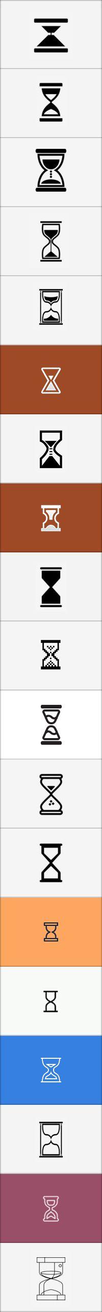10.로딩중_모래시계2