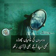 350 Best achi batain images in 2019   Urdu quotes, Manager quotes