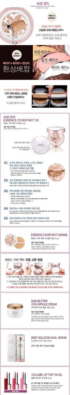 파운데이션 판매1위! 견미리 팩트 시즌 5, http://hotdeal.newskorea.com/product/product_detail.asp?cat_no=29&prd_idx=2388
