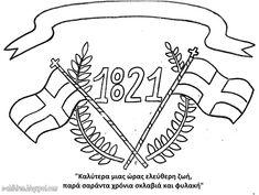 Greek Independence, Wood Elf, Greek Art, Religion, Language, Teaching, Education, School, Drawings