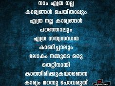 Image of: Sayings Gud Evgg My Dr Frnzzzz Httpswwwfacebookcomsanthosh Pinterest Inspirational Quotes In Malayalam Malayalam Quotes Pinterest