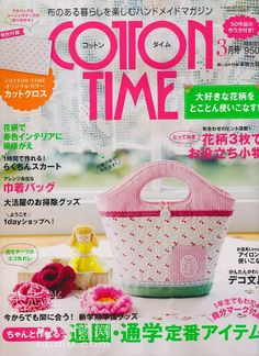 cotton time - Lita Z - Picasa Web Album Magazine Couture, Sewing Hacks, Sewing Projects, Japanese Birthday, Japan Crafts, Japanese Sewing Patterns, Sewing Magazines, Book Crafts, Craft Books
