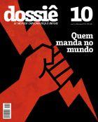 Artigo de Paulo Farine Milani sobre o Movimento Oasis para o Le Monde Diplomatique Brasil (2009).