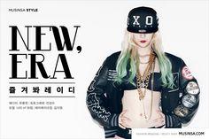 Wassup (Wa$$up) 와썹 - 나리 (NaRi) - MUSINSA STYLE - New, Era