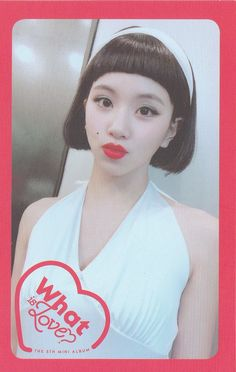 Chaeyoung - What Is Love? Baby Tigers, Tiger Cubs, Tiger Tiger, Bengal Tiger, Twice What Is Love, Rapper, Chaeyoung Twice, Twice Kpop, Fandoms