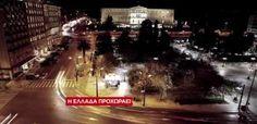 Η μεγάλη στροφή του ΔΟΛ και του Mega προς τον ΣΥΡΙΖΑ | iefimerida.gr