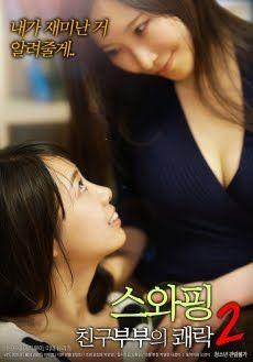 Nonton Film Semi Drama Semi Layarkaca21 Lk21 Dunia21 Bioskop Cinema