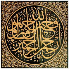 Hat, yazı anlamındadır ve hat yazan kişiye de hattat denir. Hat sanatının gelişmesinin ana kaynağı Kuran-ı Kerim'dir. Allah'ın kelamı yazılırken en güzel şekilde yazılmaya çalışılmıştır.
