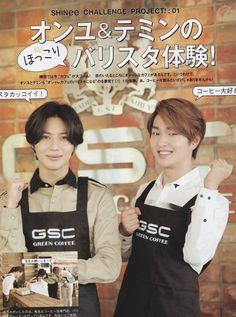 SHINee Taemin and Onew Seek Magazine Vol. 4 2014