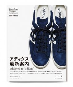 Sneaker Tokyo vol.4