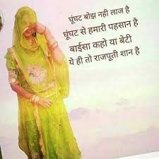 Rajput Quotes, Royal Names, Love Drawings, Hd Wallpaper, Attitude, Aurora Sleeping Beauty, Culture, Type, Baby