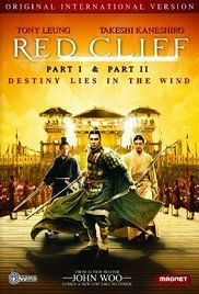 Red Cliff 2 Download Free. In this sequel to Red Cliff, Chancellor Cao Cao convinces Emperor Xian of the Han to initiate a battle against the two Kingdoms of Shu and Wu, who have become allied forces, against all ...