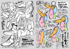"""砂糖ふくろう😀 在 Twitter:""""最近スーツ描いてないんですが>< スーツ男性のスーツが好きです。 #私の作品もっと沢山の人に広がれ祭り… """" Drawing Reference Poses, Anatomy Reference, Drawing Poses, Design Reference, Drawing Lessons, Drawing Techniques, Drawing Tips, Suit Drawing, Clothing Sketches"""