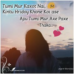 Assamese Quotes For Love, Assamese Quotes for sad , assamese romantic quotes photo, Assamese Quotes photo for whatsapp and facebook latest assamese Quotes by Jagrat Bordoloi Assamese Language, Romantic Quotes, Love Quotes, Biker Boys, I Love Mom, Sad, Facebook, Life, Qoutes Of Love