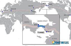러, 2030년까지 베링해에 해저터널 건설…유라시아 대륙과 미주 대륙 철도로 연결 - 유용원의 군사세계