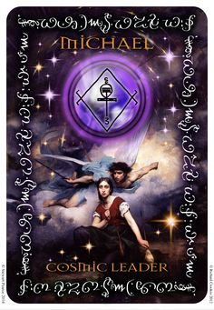 From the ANGEL HEART SIGILS ORACLE