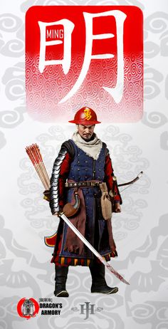 """Ming trooper: Medium infantry and cavalry would have been equipped in this manner, with a brigantine armor that's colored with either blue, red, white, brown, and sometimes green, depending on the regiment and expertise- which ranged from frontier guards to musketry company. On their hats and backs they would have been marked with the symbol """"勇"""" that meant """"brave."""""""