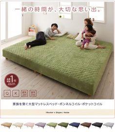 質の良い眠りへのお手伝い シーツ付き大型マットレスベッド (ワイドキング200)の詳細 | ベッドスタイル
