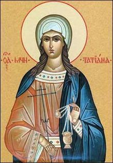The name honors Orthodox Saint Tatiana who was tortured and martyred in the persecutions of Emperor Alexander Severus c.230 in Rome. Saint Tatiana is also considered a patron saint of students. Hence, Tatiana Day is now an official school holiday for students in Russia.