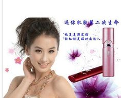 Hot Sale!new Cool Nano Spray Hydrating Cosmetic Moisturizing Atomization Sprayer Tender Beauty Apparatus Equipment Moisturizers Evaporate Keep Face Skin Whitening Wet qlee http://www.amazon.com/dp/B00ACYP2UC/ref=cm_sw_r_pi_dp_r2yAwb1THCZQD