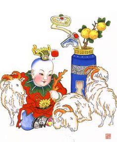 Chinese New Year Cherubs posted by Sifu Derek Frearson Chinese New Year Poster, New Years Poster, Happy Chinese New Year, Chinese New Year Traditions, Martial Arts Styles, Chinese Martial Arts, Cartoon Photo, Chinese Art, Japanese Art