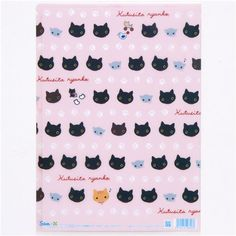 Kutusita Nyanko cat A4 plastic file folder cat paw