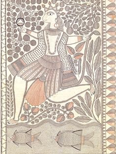 Riding the Rollercoaster with Ganga Devi - 50 Watts Madhubani Art, Madhubani Painting, Painting Collage, Painting Styles, Craft Museum, Happy Friendship Day, Indian Folk Art, Fashion Painting, Indian Paintings
