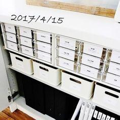ニトリ◆レターケース9個引き出し2047円◆サイズ(約): 巾37.5×奥行28.2×高さ17.5cm