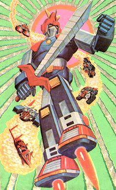. Robot Tv, Robot Girl, Robot Cartoon, Cartoon Art, Vintage Robots, Vintage Toys, Super Robot Taisen, Japanese Show, Cool Robots