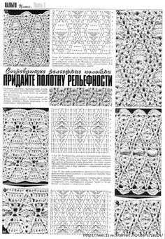 Häkelmuster - crochet pattern