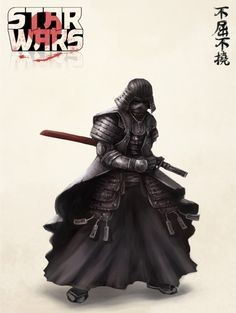 This looks pretty cool, The original post for this art piece said Ninja but to me it looks more like Samurai Darth Vader. :)