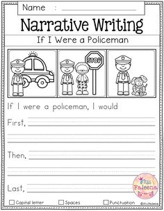 Free Writing Prompts contains 20 free pages of writing prompts worksheets. This product is suitable for kindergarten and first grade students. Beginning Of Kindergarten, Kindergarten Writing Prompts, Kindergarten Freebies, 1st Grade Writing, Writing Lessons, First Grade Worksheets, Writing Worksheets, Writing Activities, Writing Resources