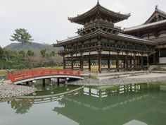 Byodo-in #Kyoto #Japan #JapanWeek Subscribe today to our newsletter for a chance to win a trip to Japan http://japanweek.us/news  Like us on Facebook: https://www.facebook.com/JapanWeekNY