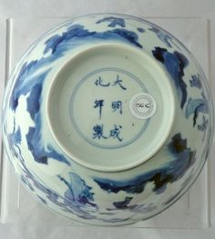 SOLD: Period of KANGXI (1662-1722) kangxi blue and white porcelain 18th century chinese bowl 1662 to 1722 China Offered by CATHERINE HUNT ORIENTAL ANTIQUES Sold