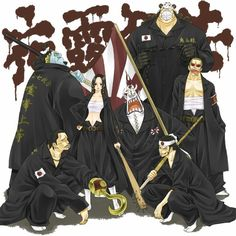 Shichibukai One Piece