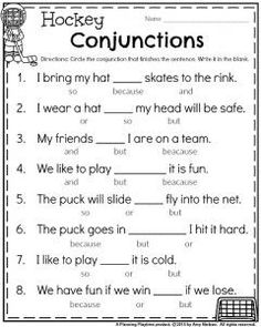1st grade winter worksheet for January - Hockey Conjunctions.