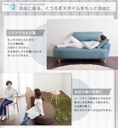 【楽天市場】昼寝 来客用 ソファ 2人掛け シンプル かわいい ソファー ワンルーム 一人暮らし ラブソファ 2人用ソファ 布張りソファ 丸いデザイン 2人掛けソファ 二人掛けソファ ラウンドデザイン サイドカウチソファ コンパクト片肘カウチソファ 040118779:MEGA STAR Free Couch, Bench, Relax, Furniture, Yahoo, Home Decor, Products, Decoration Home, Room Decor