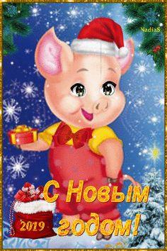 Boldog új évet Evo, Animation, Christmas Ornaments, Holiday Decor, Christmas Jewelry, Animation Movies, Christmas Decorations, Christmas Decor, Motion Design