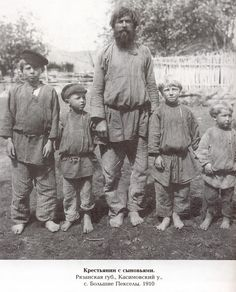 дореволюционное детское фото: 20 тыс изображений найдено в Яндекс.Картинках