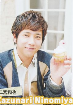 Nino Arashi