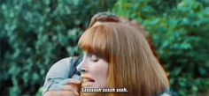 """I love the look on his face at the end! :) he's probably thinking,"""" Maybe I shouldn't have shushed her! Jurassic World Claire, Jurassic World 2015, Bryce Dallas Howard, World Movies, Nick Robinson, Bun Hairstyles For Long Hair, World 1, Hair Buns, Chris Pratt"""