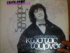 ΚΩΣΤΑΣ ΤΟΥΡΝΑΣ - ΜΗΝ ΤΗΣ ΤΟ ΠΕΙΣ. - YouTube Greek Music, Music Songs, Meant To Be, Singer, Youtube, Movie Posters, Lps, Singers, Film Poster