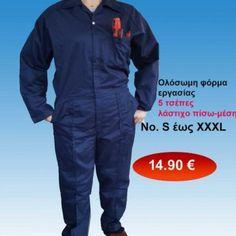 8ae6a2db3f43 Ολόσωμη φόρμα εργασίας 5 τσέπες και λάστιχο στο πίσω μέρος Μεγέθη S..