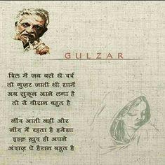 www.xyz ~ 99474371 Pin by Lalu on lalu dairy Love Poems In Hindi, Poetry Hindi, Love Quotes Poetry, Hindi Quotes On Life, Real Life Quotes, Hindi Qoutes, Gulzar Quotes, Motivational Poems, Inspirational Quotes